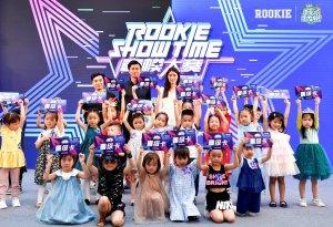 百城盛放!2019ROOKIE SHOW TIME童模大赛海
