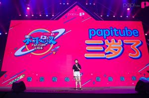 "papitube""不可思议""三周年千人狂欢,""售罄计划""以精品内容扩圈"