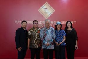 印度尼西亚贸易部部长吕有恩走访燕太太集团