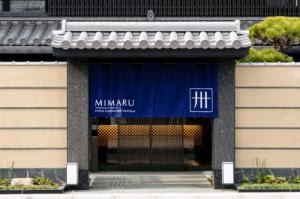 方便・安心的观光体验,MIMARU酒店是追求品质旅行者最合适的选择!!