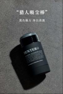 """澳洲高端超天然护肤品Hunter Lab:给肌肤一口""""自然味道""""!"""