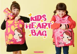 开学季礼物推荐,陆心媛儿童爱心书包新品上市
