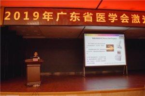 """科技逆龄 无限""""睛彩"""":普丽施等离子软性手术成为广东省医学界关注新焦点"""