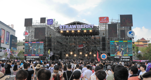 """贵阳草莓音乐节快意当""""黔"""",毛戈平美妆色彩助阵""""乐""""出色"""