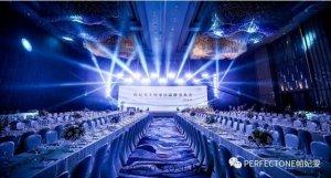 PERFECT ONE帕妃雯大中华区首个品牌发布会璀璨启幕
