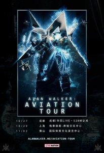 "LIVE NATION倾力呈现Alan Walker""飞行之旅""2019"