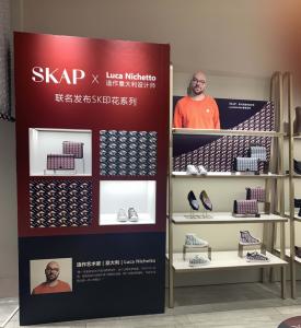 "SKAP首发跨界之作""SK印花系列"",开启时尚达人探店之旅"