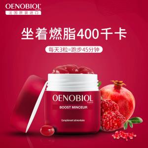 探秘法式瘦身哲学,知名品牌欧诺比全面进驻中国市场