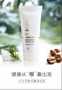 健康美丽的保证 瑷丽・小分子肽毛囊净化乳  护理头皮专业有效