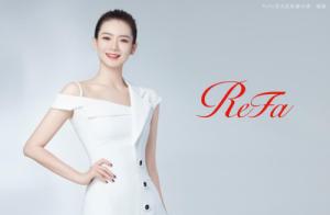 ReFa携手形象大使戚薇, 与您共赴美丽之约