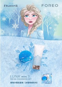 Disney x FOREO LUNA mini 3冰雪奇缘限量款礼盒――用净澈魔法绽现冰雪美肌