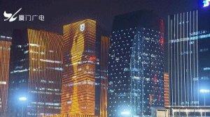祝贺新贵佳人成为第28届金鸡百花电影节影迷嘉年华官方指定合作伙伴