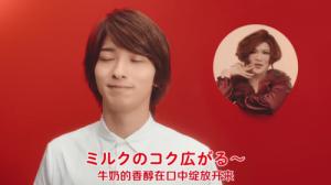 横滨流星加入森永,成为DARS达诗巧克力最新代言人