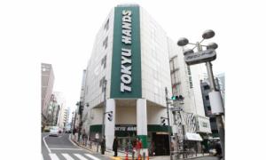 日本东急Hands:美妆种类超全的连锁商店,让你惊喜连连!