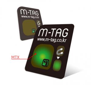 M-Tag防伪标签,以纸币防伪级别的防伪技术来保护您的产品
