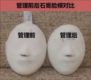 �手(shou)zhi)伊承(cheng)徒�i 褂斜日(ri)飧hao)的(de)瘦�方法�幔�