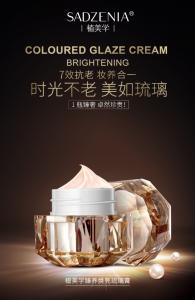 美颜养肤硬核派――植美学琉璃膏上市