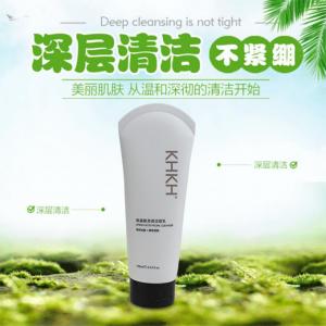 KHKH新品上市,一个更适合中国女性的化妆品品牌
