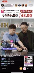国潮品牌满婷开启直播营销 携手罗永浩卖出16万块除螨皂