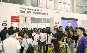 50天后,万众瞩目,ISPO SHANGHAI 破茧重生!