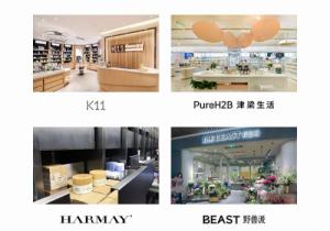 """国际海外品牌崛起成""""新宠"""",家用""""SPA""""离你有多远?"""
