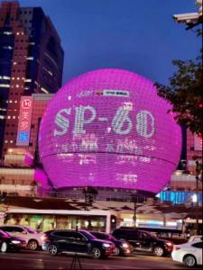 SP-68 美罗城灯光秀开启品牌突破之路