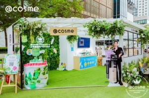 @cosme大赏快闪空降上海,携全新2020上半期榜单好物重磅亮相!