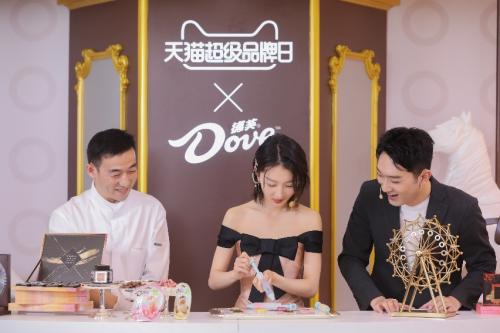 """德芙X天猫超级品牌日启动,用""""新""""愉悦Z世代消费者"""