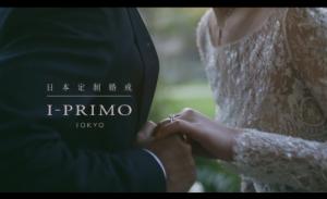 关于爱,最真实无界的样子,都藏在I-PRIMO的视频里