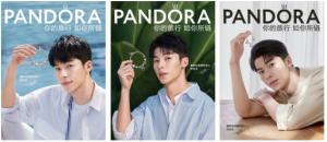 Pandora潘多拉珠宝携全新品牌代言人许光汉 邀你共赴奇妙旅程