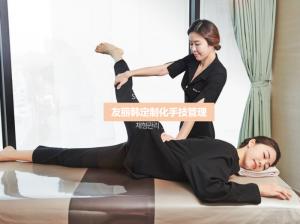 药手名家专业瘦身品牌友丽韩,健康瘦身效果看得见